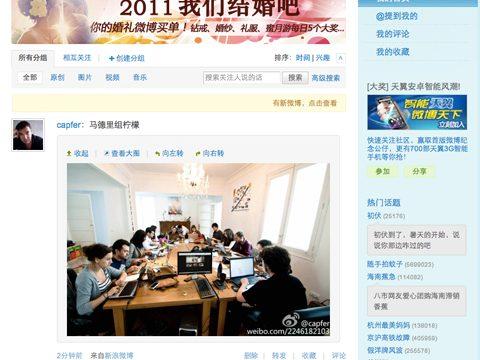 Mis primeros post en Weibo…. :)